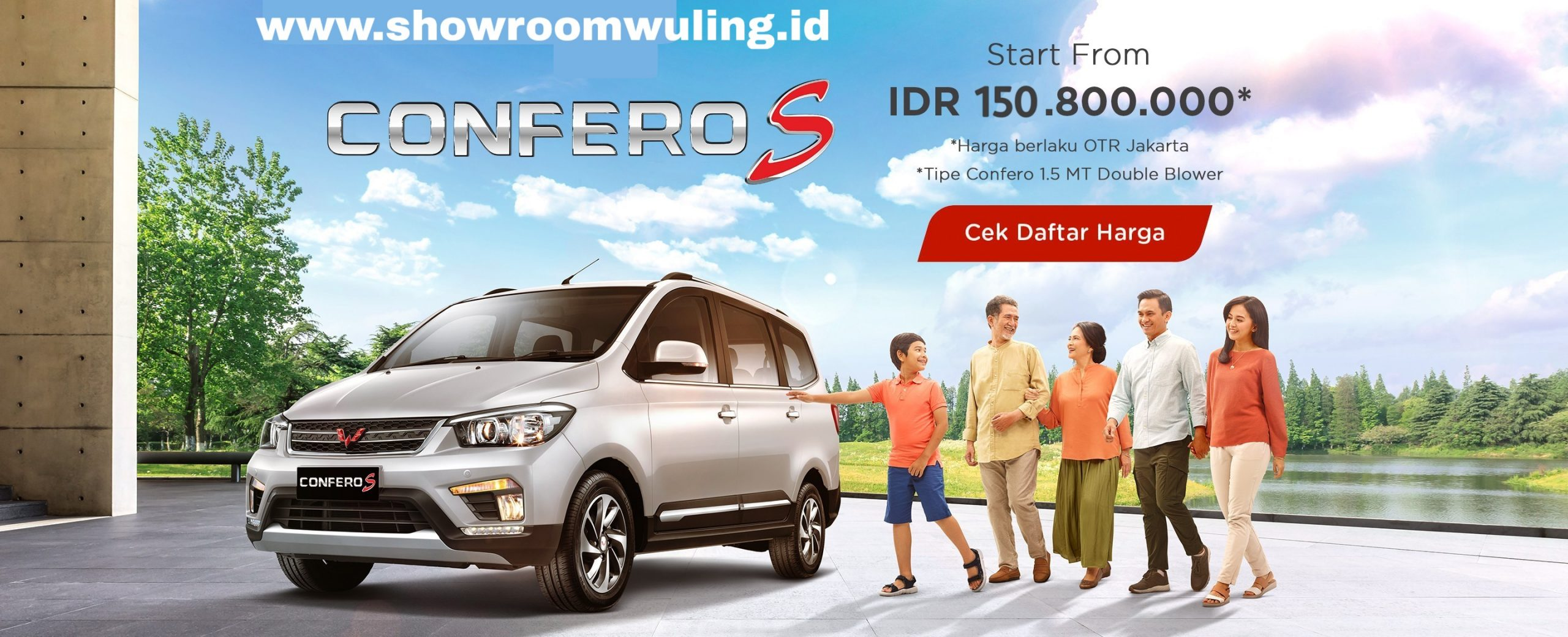SHOWROOM WULING